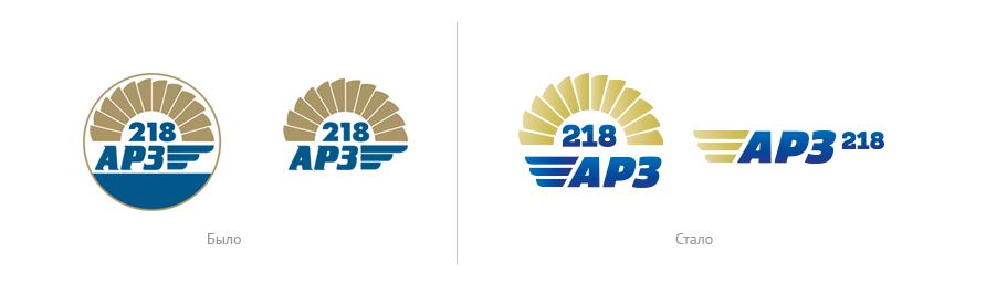 arz_corrected_logo