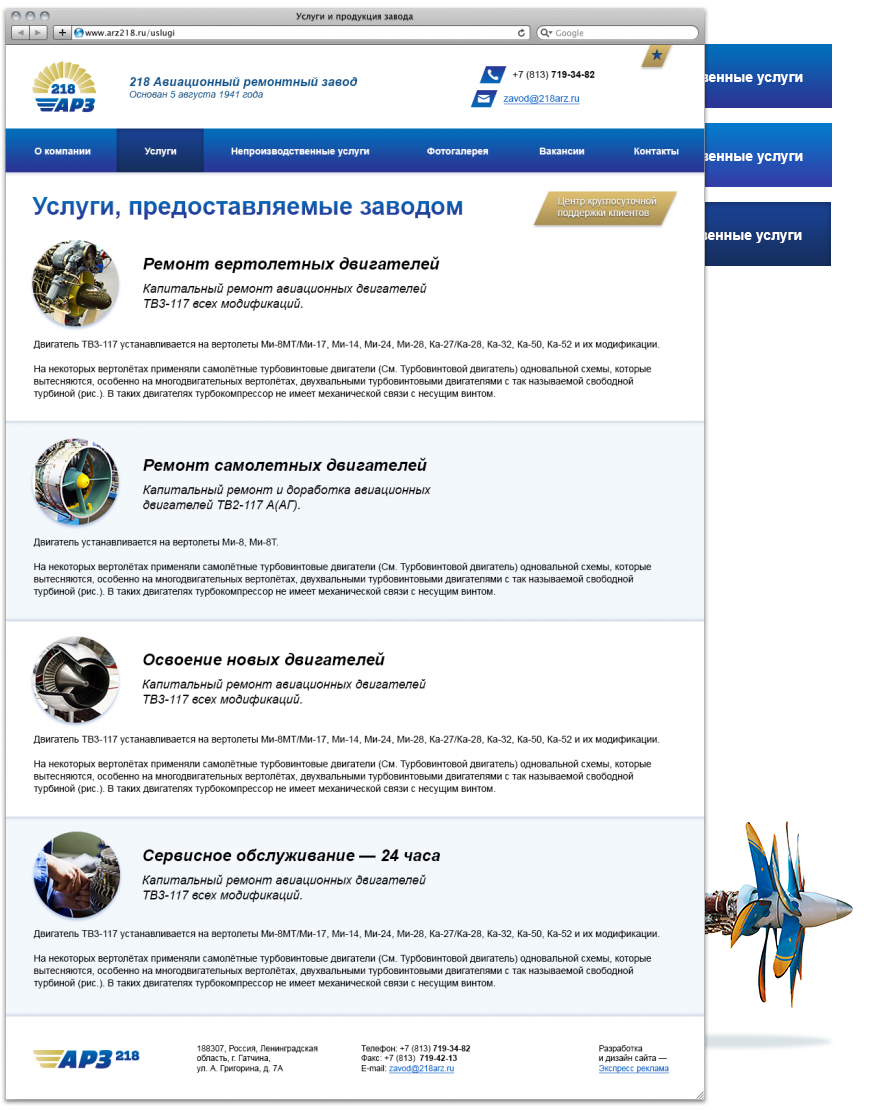 arz_uslugi_portfolio