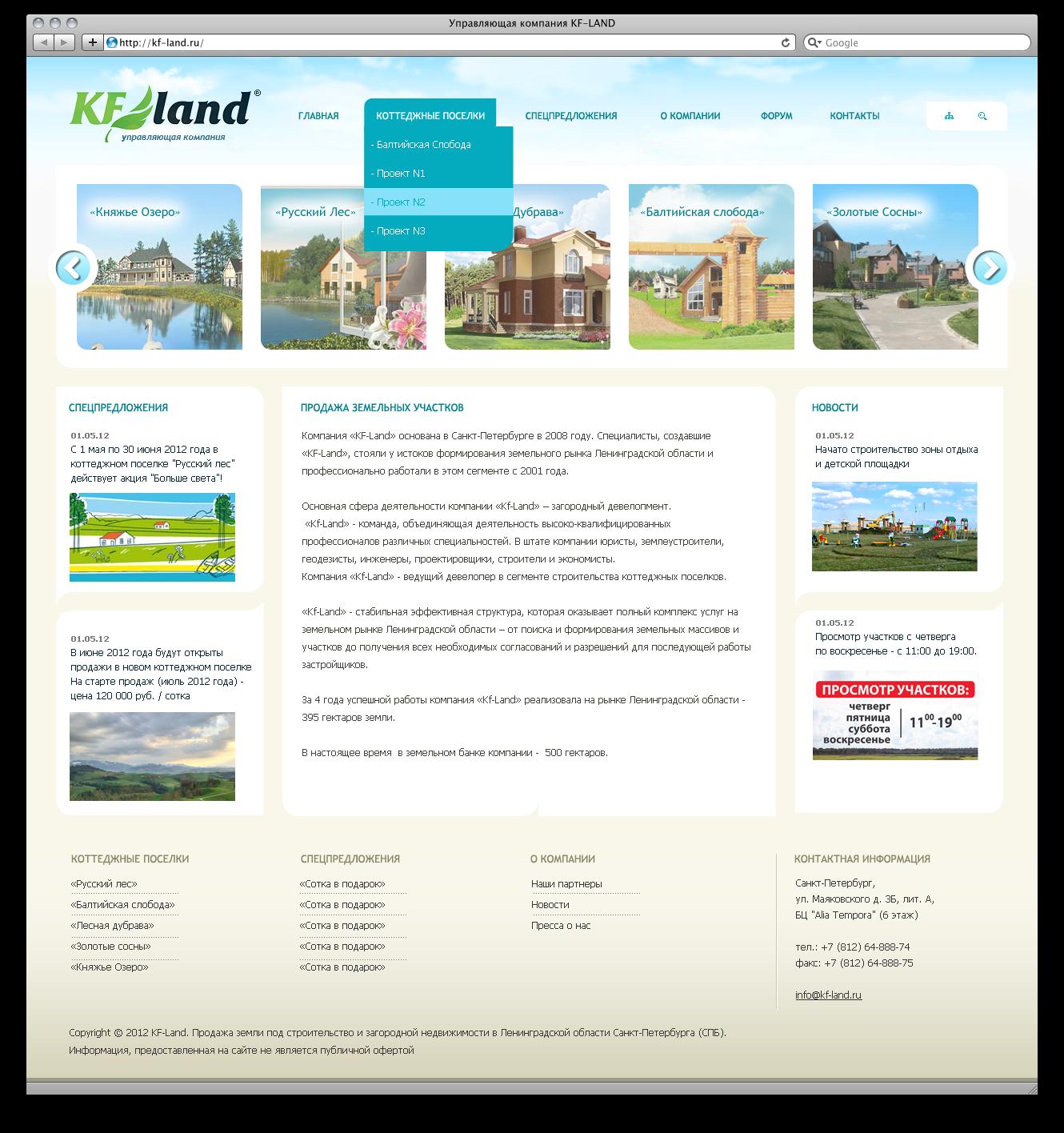 kfland