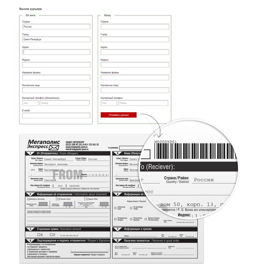 pdf_form