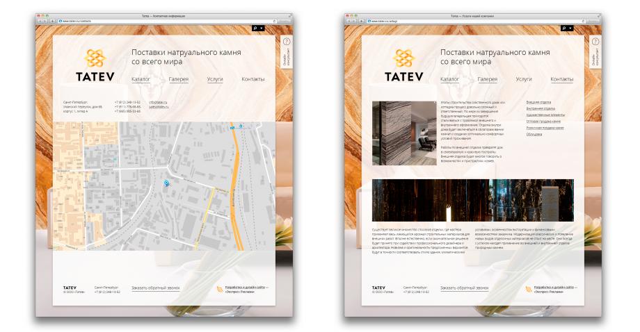 tatev_contacts-uslugi_portfolio