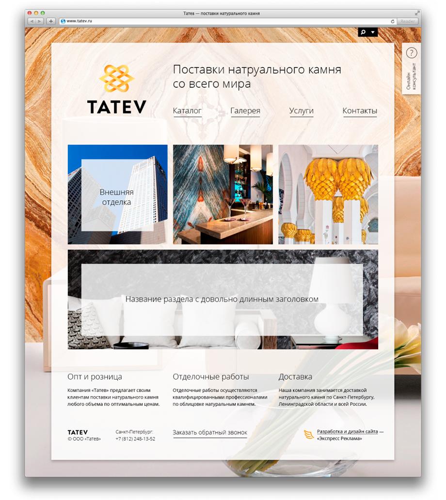 tatev_main_portfolio